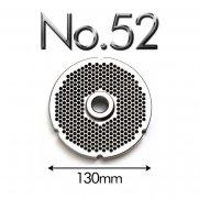 No52 (42), 4.5mm Salvador Mincer Plate